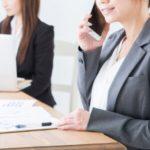 行政書士として、お客様に提供できるあなたの価値は何ですか?