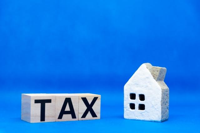 不動産の税